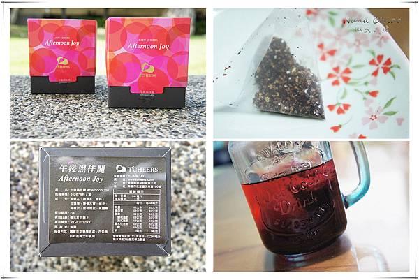 TCHEERS Lady Cheers花茶系列04.jpg
