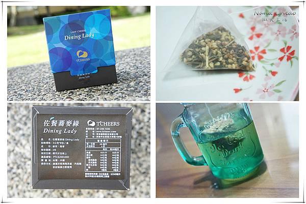 TCHEERS Lady Cheers花茶系列05.jpg