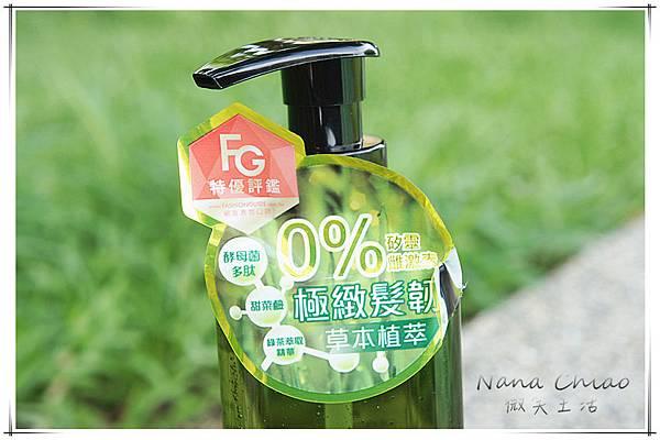 清淨海 自然源 賦活植肽洗髮精03.jpg
