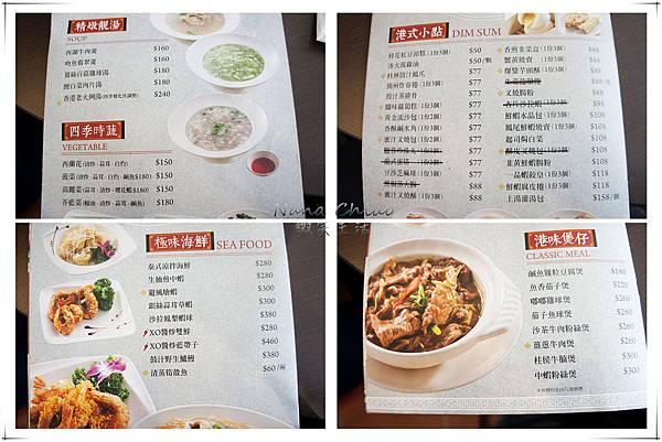 狀元閣港式茶餐廳05.jpg