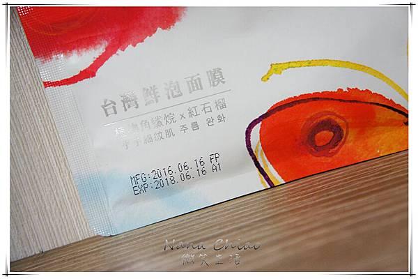 茶茶乎乎 台灣鮮泡面膜06.jpg