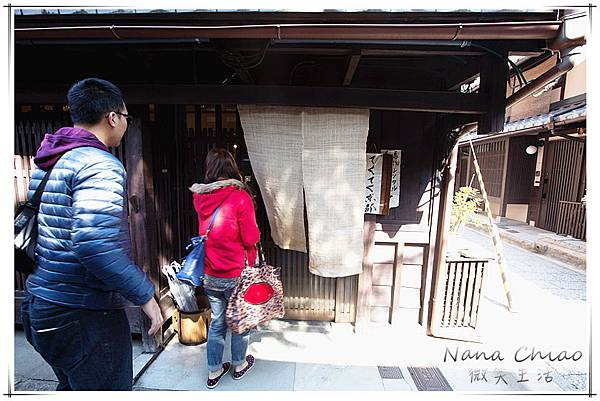 てくてくTEKU TEKU-京都和服04.jpg