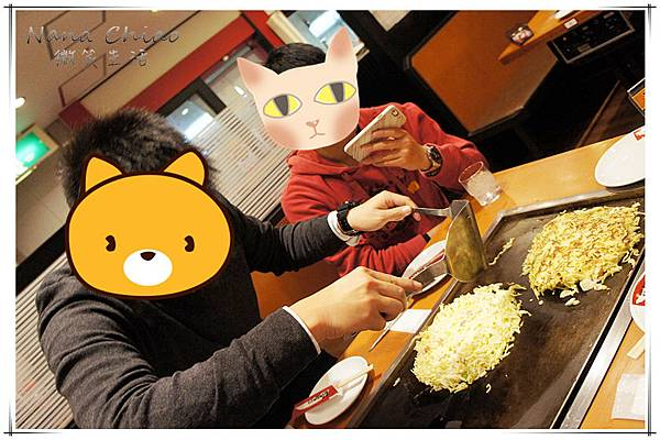 鶴橋風月12.jpg