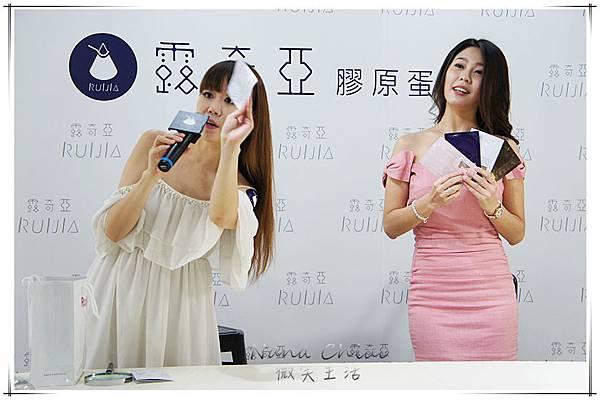 白家綺見面會X露奇亞Ruijia面膜18.jpg