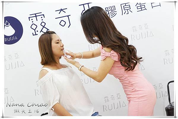 白家綺見面會X露奇亞Ruijia面膜20.jpg