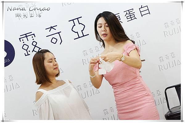 白家綺見面會X露奇亞Ruijia面膜21.jpg