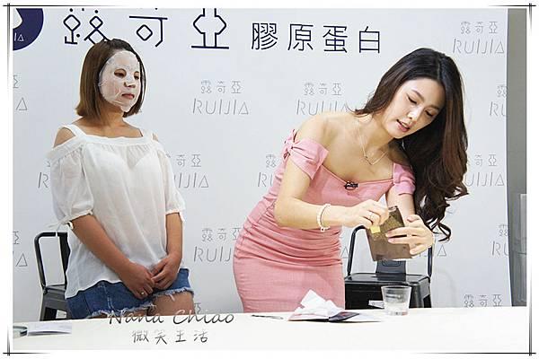 白家綺見面會X露奇亞Ruijia面膜26.jpg