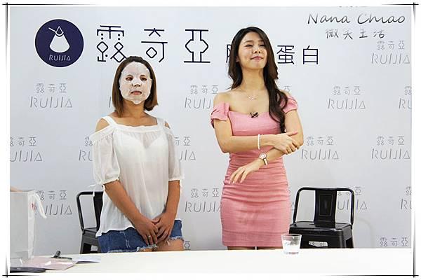 白家綺見面會X露奇亞Ruijia面膜27.jpg