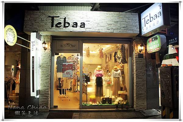 Tebaa韓系服飾.韓國連線代購01.jpg