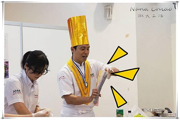 屏榮坊 廚藝秀06.jpg