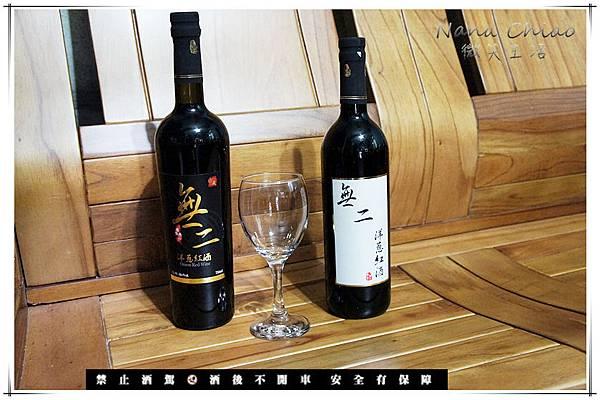 無二洋蔥紅酒+無山有機烏龍茶07.jpg