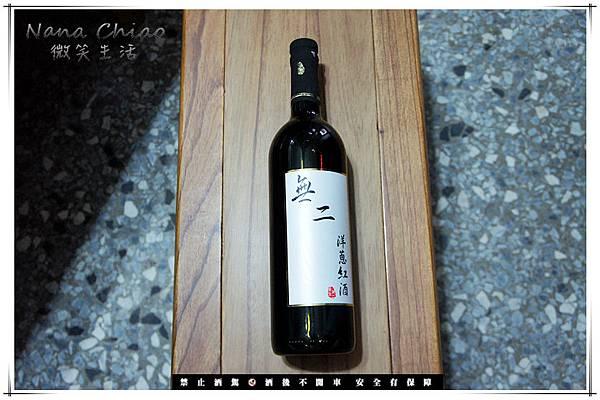 無二洋蔥紅酒+無山有機烏龍茶08.jpg