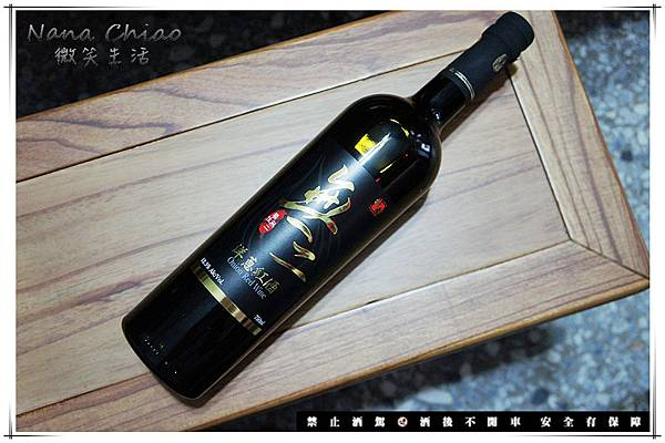 無二洋蔥紅酒+無山有機烏龍茶10.jpg