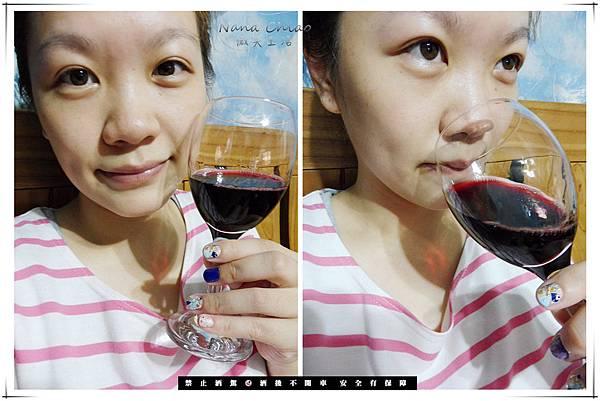 無二洋蔥紅酒+無山有機烏龍茶15.jpg