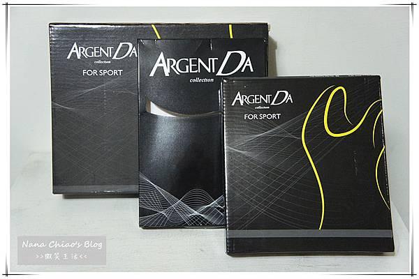 ARGENTDA爆汗衣褲1