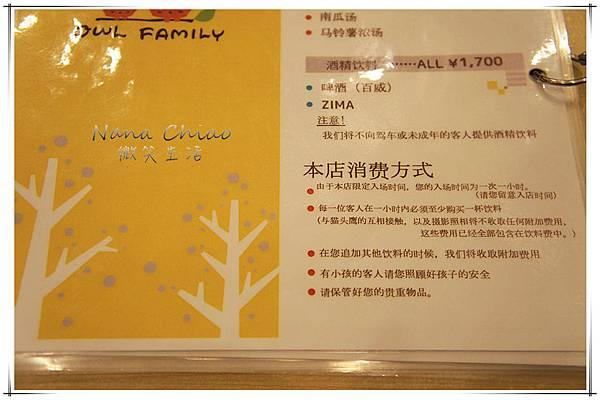 QSAKA OWL FAMILY07.jpg