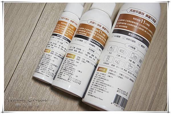 銀護99 抗菌噴霧推薦03.jpg