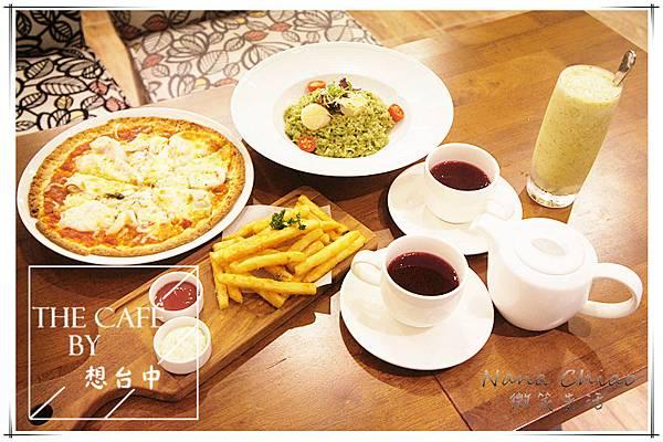 The Café By 想 台中.jpg