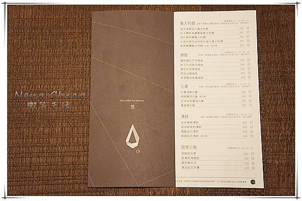 The Café By 想 台中02.jpg