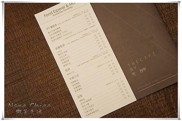 The Café By 想 台中04.jpg