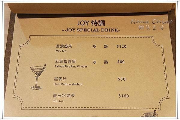 JOY HOLA15.jpg