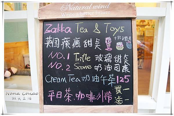茶卡 Tea & Toys02.jpg