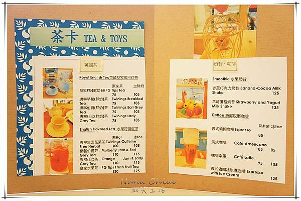 茶卡 Tea & Toys08.jpg