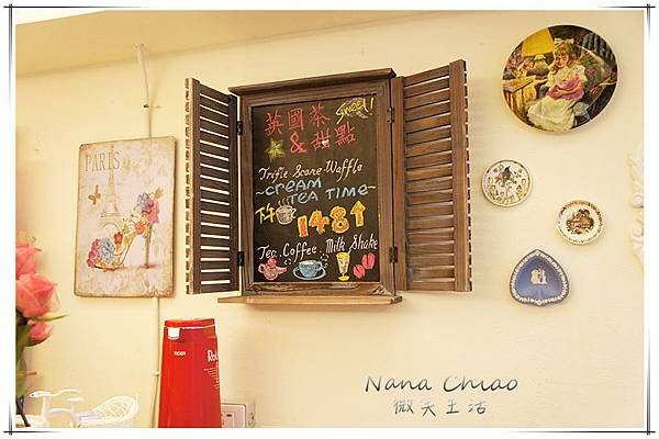 茶卡 Tea & Toys09-2.jpg