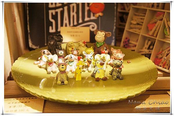 茶卡 Tea & Toys32.jpg