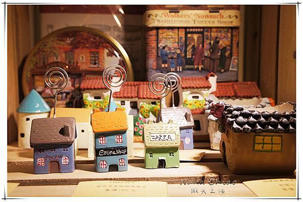 茶卡 Tea & Toys33.jpg
