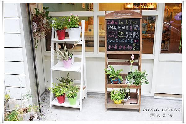 茶卡 Tea & Toys35.jpg