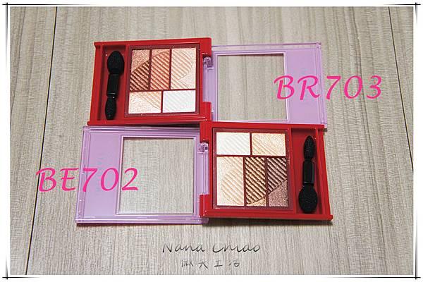 INTEGRATE三度漸層光綻眼影盒01.jpg