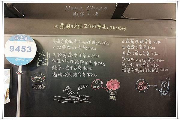 D.K PARK X 甜在興04.jpg