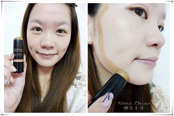 BeautyMaker網紅直播 打亮小臉修容棒06.jpg