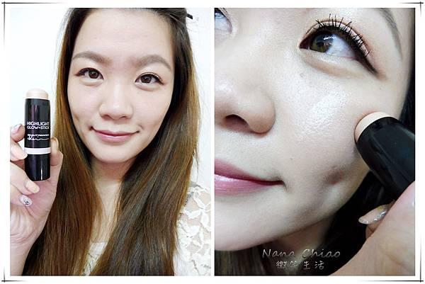 BeautyMaker網紅直播 打亮小臉修容棒09.jpg