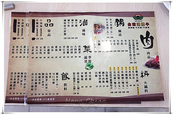 台南溫體牛(中科旗艦店)06.jpg