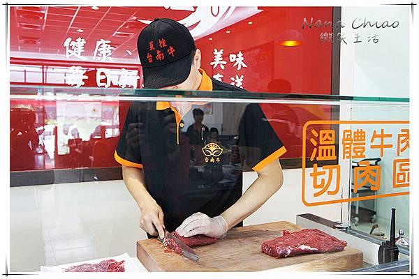台南溫體牛(中科旗艦店)11.jpg