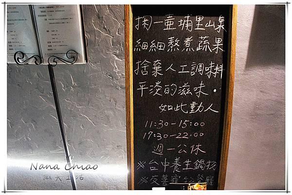 初鍋物01-1.jpg