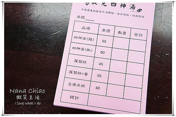 DSC05933_副本
