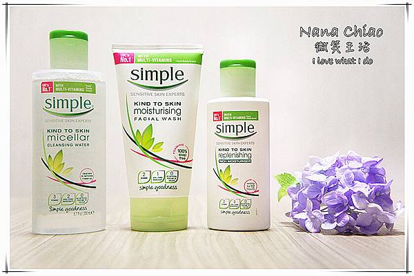 Simple 清妍-親膚系列02.jpg