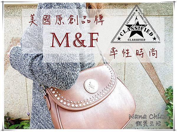 美國原創品牌M&F.jpg