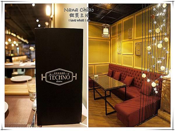 TECHNO鐵克諾餐酒館06.jpg