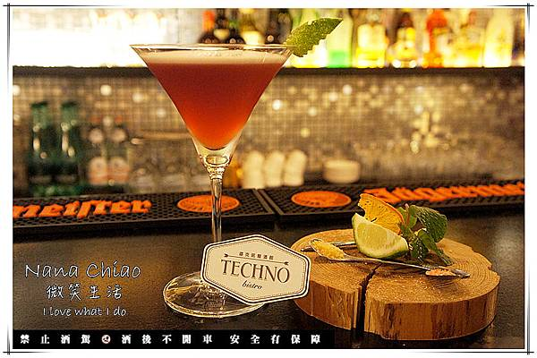 TECHNO鐵克諾餐酒館31.jpg