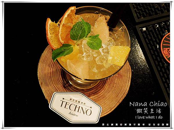TECHNO鐵克諾餐酒館36.jpg