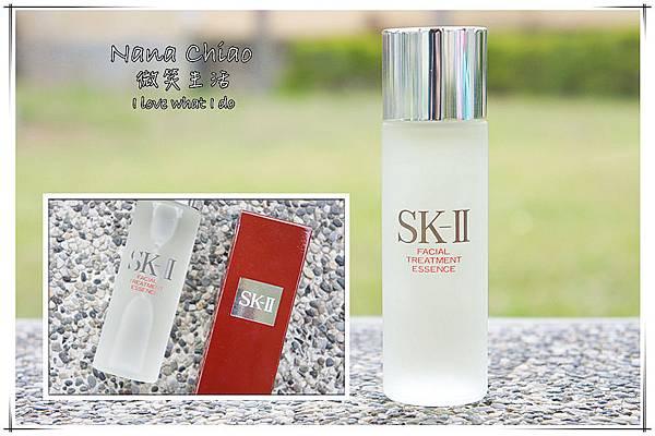SK-II青春露01.jpg