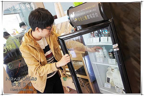早安公雞晨食館 篤行店06-1.jpg