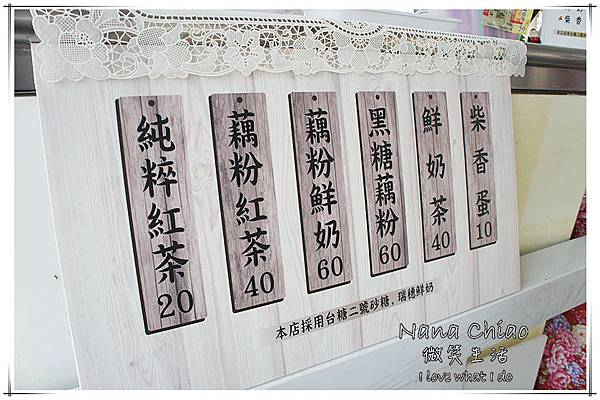 台南白河林初埤木棉花道17.jpg