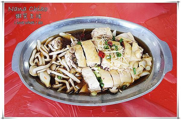福良現炒(3)09蔥油土雞.jpg