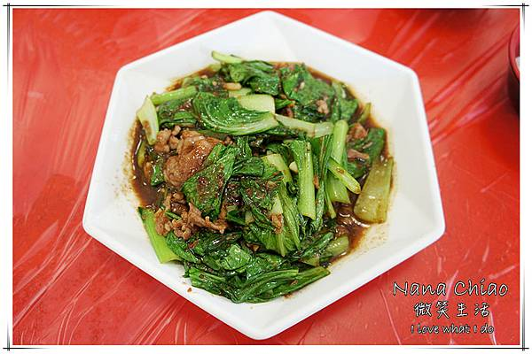 福良現炒(3)15沙茶羊肉.jpg