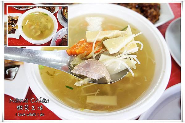 福良現炒(3)27酸菜肚片湯.jpg